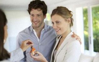 Immobilier et PACS : l'achat et la location quand on se pacse